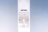 1995年为Calvin Klein设计的纽约曼哈顿旗舰店为帕森带来了世界的肯定,捷克Nový Dvůr修道院的僧侣们看到这家店的图片后力邀帕森重建修道院,后来这家修道院成为帕森最富盛名的一件作品。图:Calvin Klein纽约曼哈顿旗舰店。(实习编辑:陈尚琪)