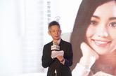 发布会由江苏卫视《最强大脑》主持人蒋昌建主持。