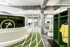 傻傻分不清楚:办公室装进足球场?足球场装进办公室
