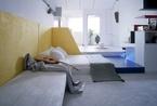 航海主题33平米公寓 高低差堆栈简约层次感