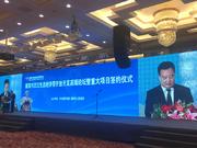 聚焦中博会:襄阳30个重大项目现场签约 总投资近300亿