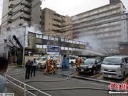 东京木建旅馆凌晨突发火灾 致4人死亡19人受伤