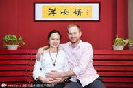 三个郑州洋女婿:爱中国女孩没有理由