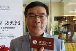 奇瑞营销总经理黄华琼