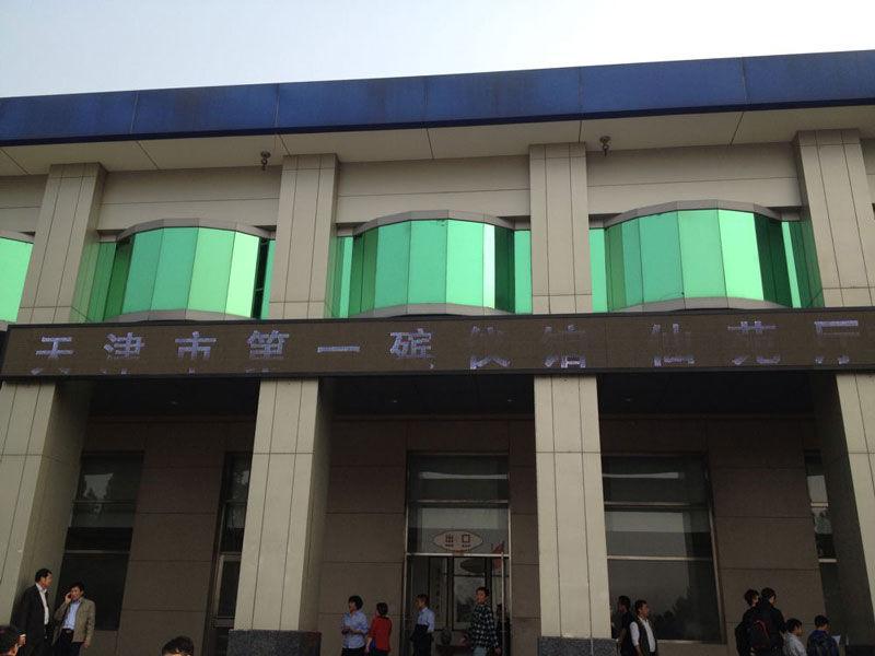北京时间10月9日,王克楠遗体告别仪式今天上午在天津第一殡仪馆举行,跳水队领队周继红在王克楠遗体告别仪式前接受了采访,她表示之前网上关于肇事者是否酒驾的议论也只是大家对克楠的惋惜,这次事故就是一起交通意外,警方已有定论。