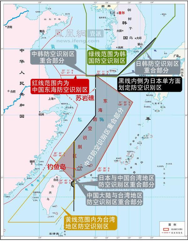 英国海军参谋长称支持日本对中国防空识别区立场 - 美体、情感、博文精品 - 美体情感、心灵驿站