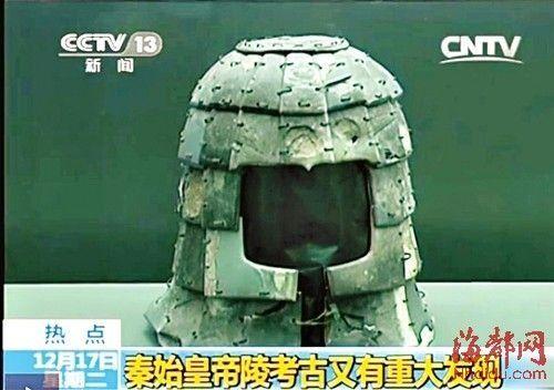 """秦始皇陵地下""""军备库""""曝光或藏上千石甲石盔"""