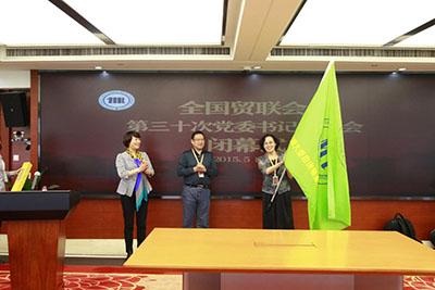 ...国贸联会 热议南京新百创新转型图片 53150 400x267