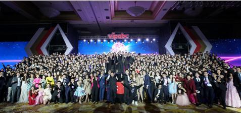 """vipabc举行年度酒会推出""""人联共享""""平台"""