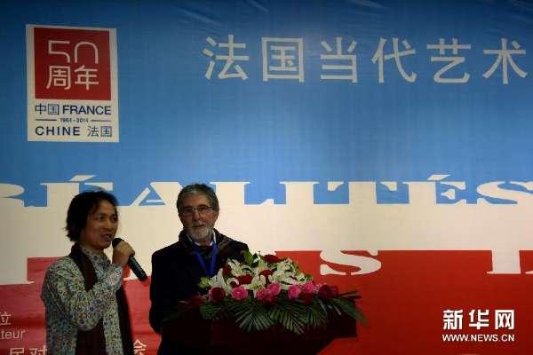 (晚报) (1) 法国当代艺术展在北京举办