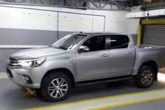 全新设计 丰田新Hilux将于5月21日亮相