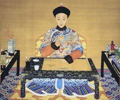 年仅19岁便君临天下的咸丰皇帝