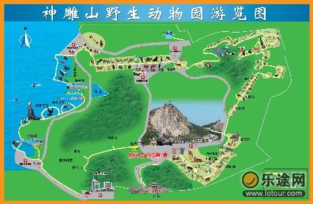 即购买神雕山野生动物园,成山头风景区,摩天岭景区三景区联票比单独
