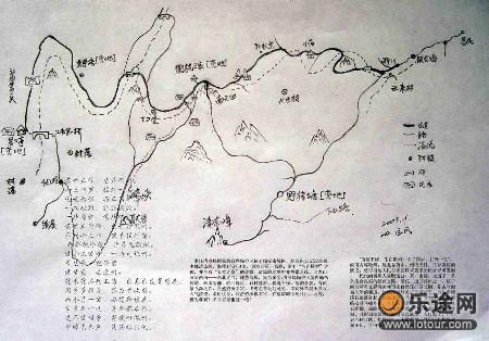 游黄山手绘地图