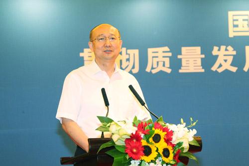 国家质检总局局长支树平出席签字仪式并讲话  刘亚湖/摄