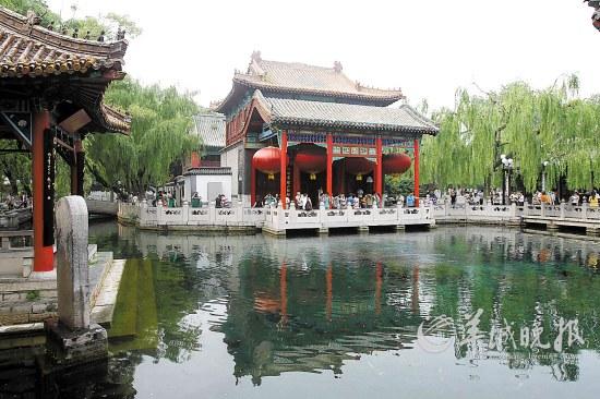 山东济南趵突泉公园
