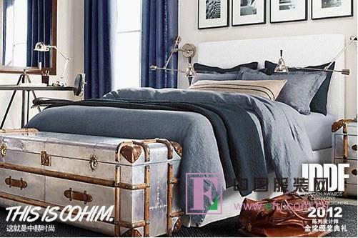 被 被子 床 床上用品 家居 家具 卧室 装修 501_333