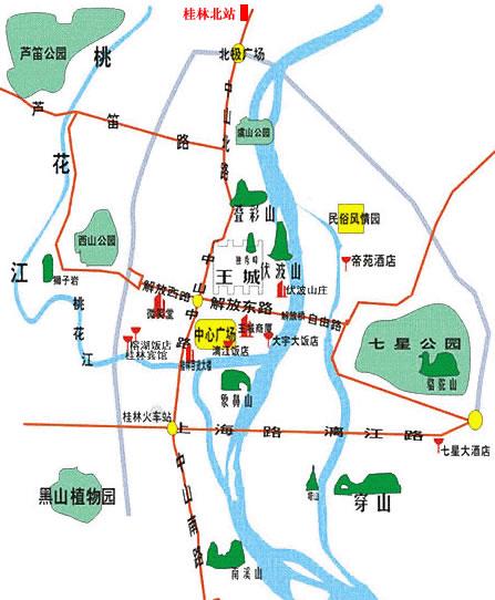 桂林旅游攻略新攻略组撰:幕末传版携带风云图片