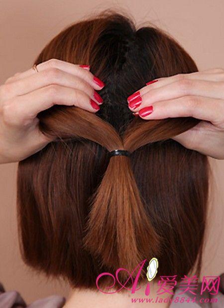 短发的好看扎法 简单4步变身俏丽ol