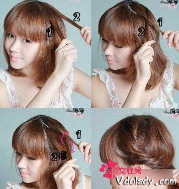 首先来看这款发型完成后的效果,甜美的盘发发型,用可爱的韩国发饰来