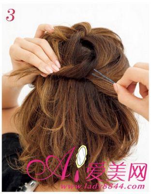 新年新造型长中短发最美扎发图片合一个的烫发型半大集卷图片