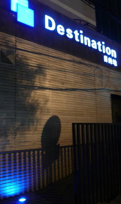 """工体酒吧排行榜_北京工体酒吧停满百万豪车,交警:30万一辆,上钩的都是""""女神"""""""
