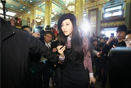 范冰冰/顶级秀场群星璀璨范冰冰引领环保新时尚...