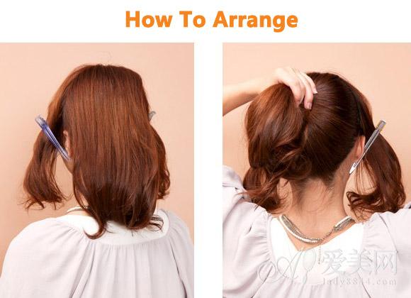 简单发型扎法 3分钟扎出甜美知性范