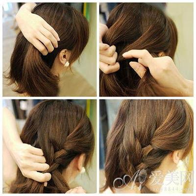 步骤解析一 将头发随意地分成左右两股,中间的线条尽量不用分得太清晰。如图所示,先将其中一边头发松松地编成麻花辫,另外一股同样也编成麻花辫。 [Page:]