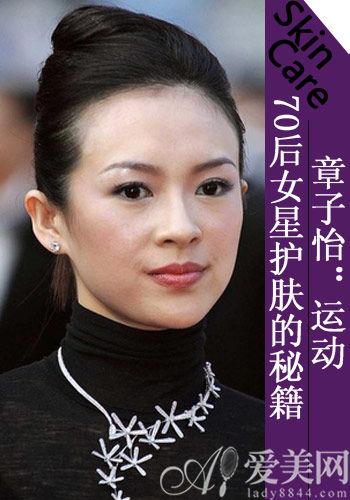 日本70后女星_《宝贝》牛莉 领衔70后女星护肤的秘籍