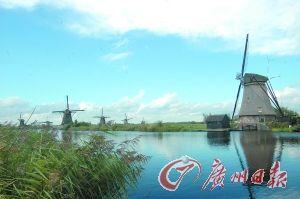 ③荷兰风车。