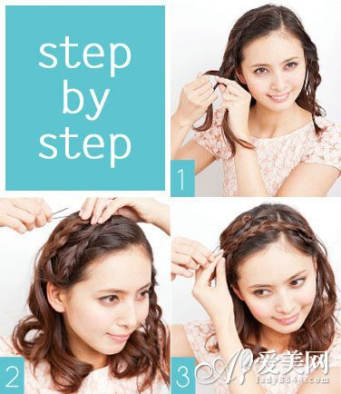 美容 发型潮流会 > 正文  编发步骤: step 1 将刘海按三七比例分好