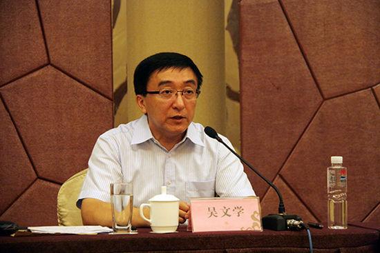 国家旅游局党组成员、规划财务司司长吴文学