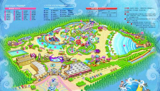 乐园导览图