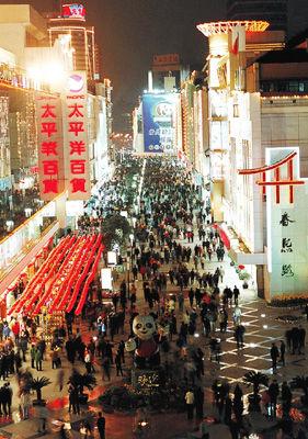 拥有25个国家级,四川省,成都市风景名胜区,自然保护区,森林公园以及地