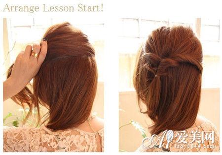 步骤二:再将头发编成简单的辫子造型