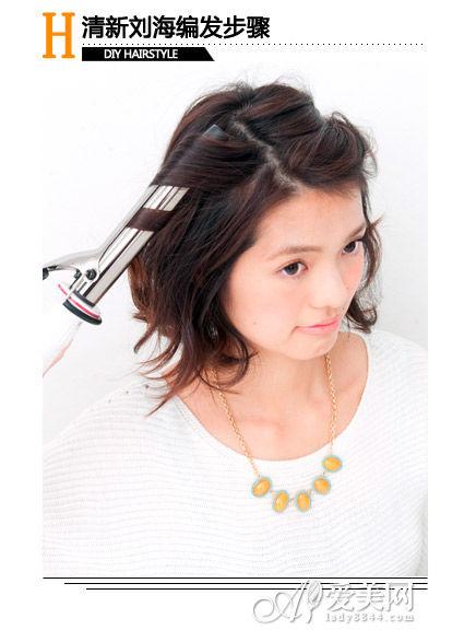 步骤一:先用卷发棒将波波头短发烫成