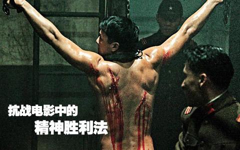 电影中的武术精神胜利法
