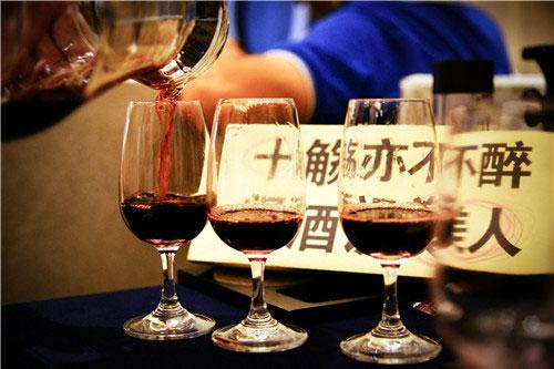 闻香识酒 葡萄酒盲品大赛南京决赛