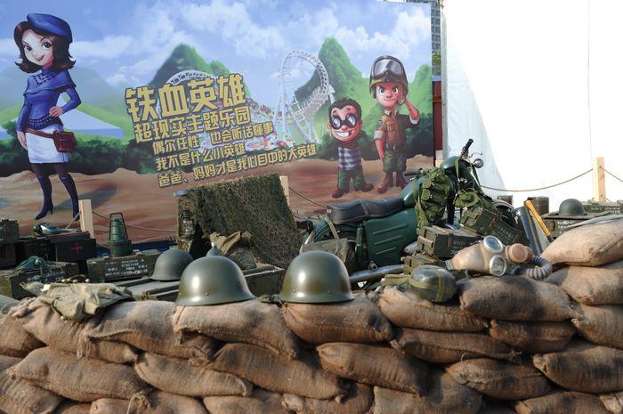 军事主题_铁血英雄军事主题乐园首次探营(组图)