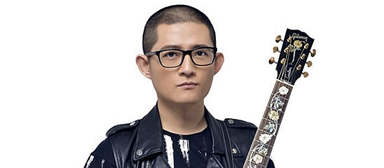 618 PARTY ON音乐节:华语乐坛的最多元呈现