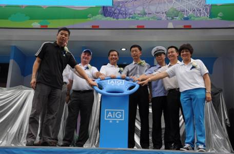AIG美亚道路安全行广州启动