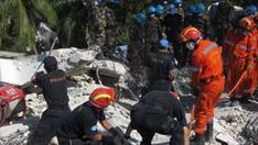 【尼国地震】救援难度超汶川地震