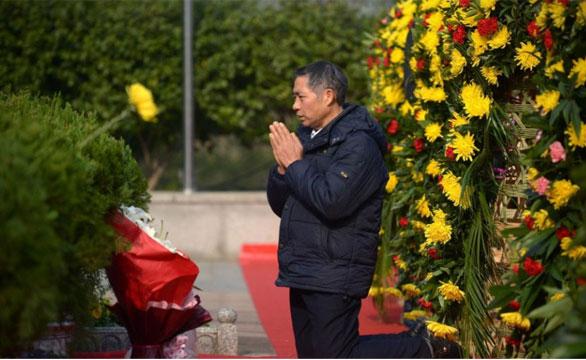 中国各界在韶山纪念毛泽东诞辰