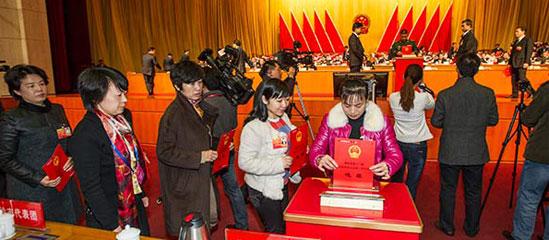 湖南省十二届人大三次会议闭幕