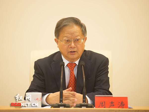 湖南召开党的群众路线教育实践活动总结大会