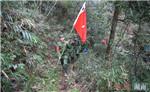 城步举行纪念红军长征翻越老山界80周年活动