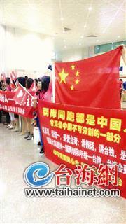 两岸一家亲!:  中共解放军军机闯入台湾领空