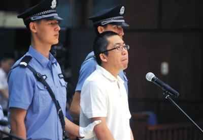 郭美美推手昨日受审当庭认罪:怎么判都接受