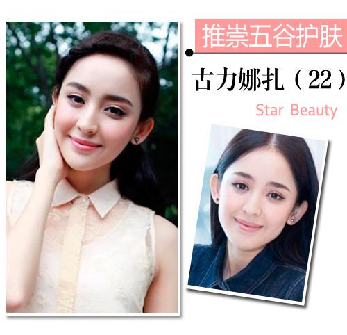 韩媒评中国最美女神 女星保养露心机
